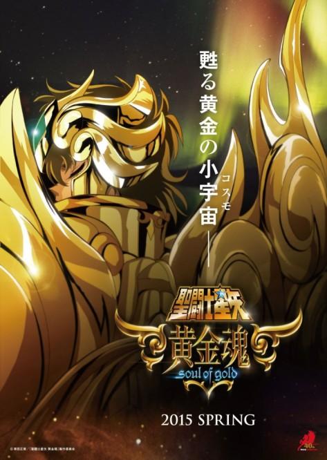 Soul-of-Gold-720x1012
